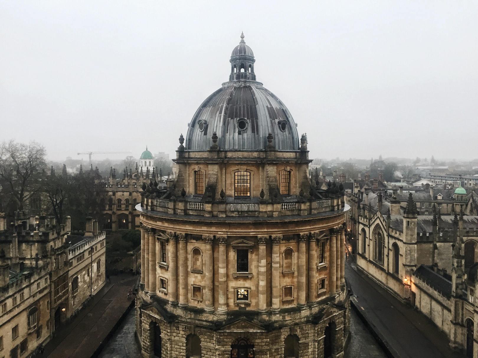 Бодлианская библиотека, Оксфорд