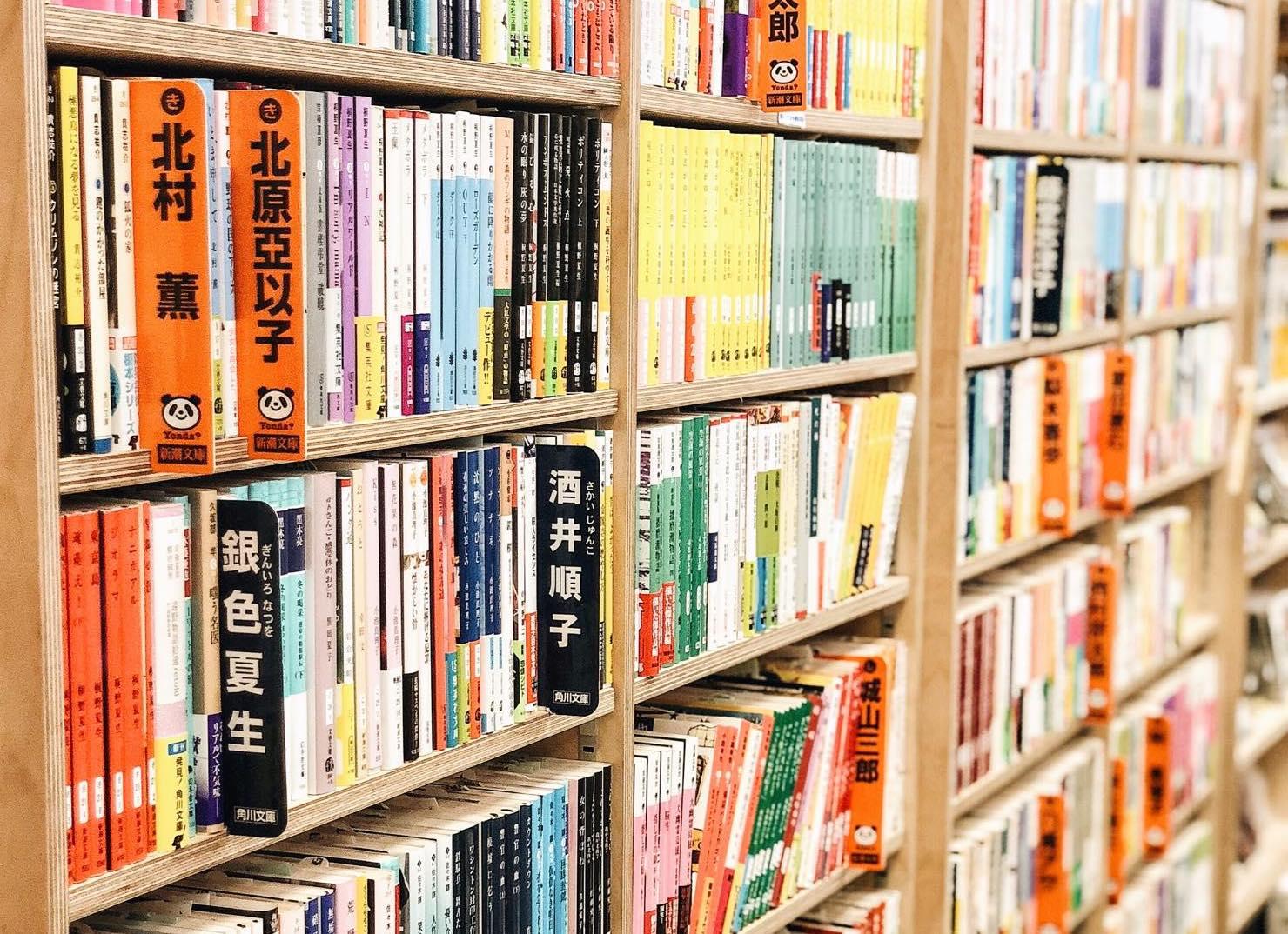 JP bookshop, London