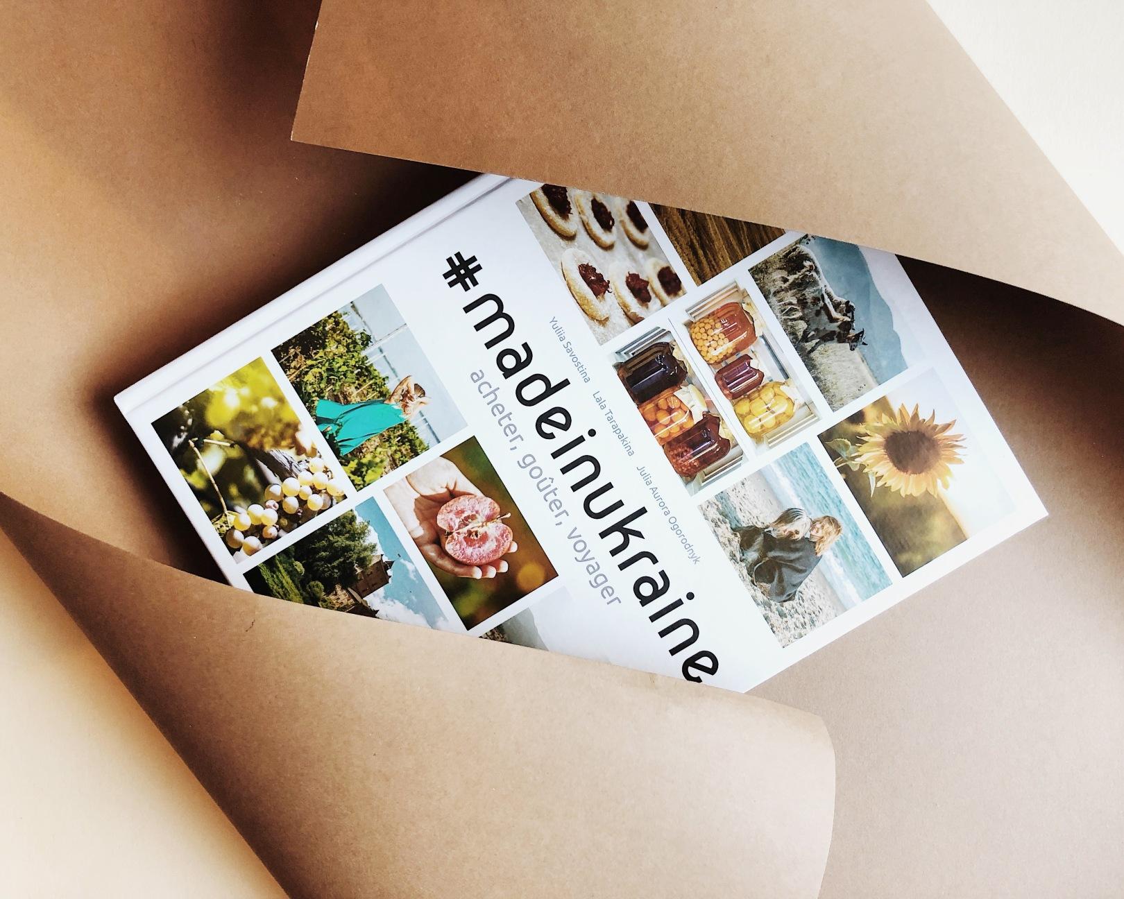 Made in Ukraine book